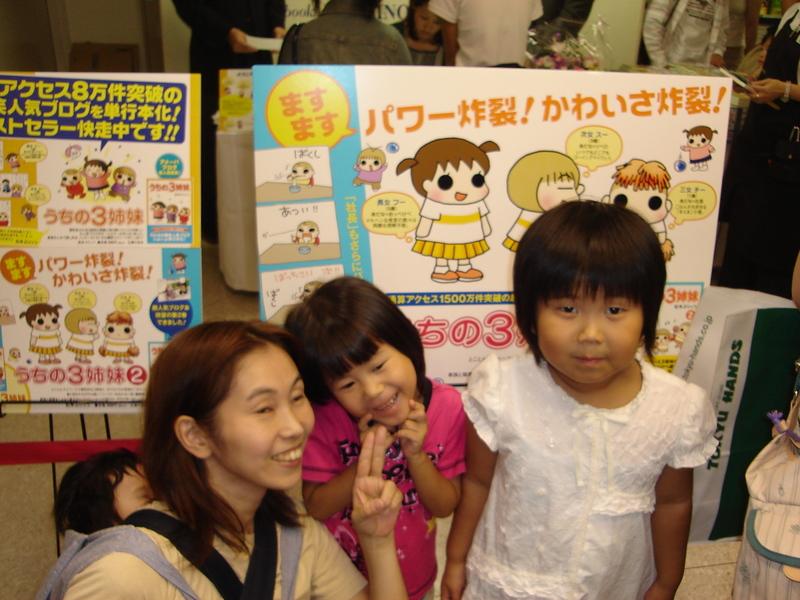 ぷりっつ 松本 松本ぷりっつの夫婦漫才旅 ときどき3姉妹
